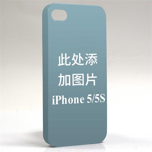 手机壳DIY光面个性定制IPhone5/5S手机壳