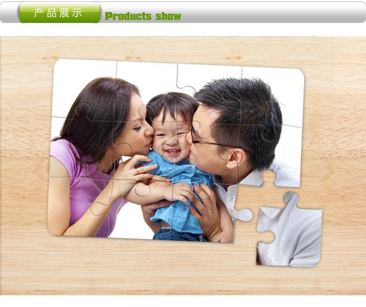 幼儿手工主题墙边框