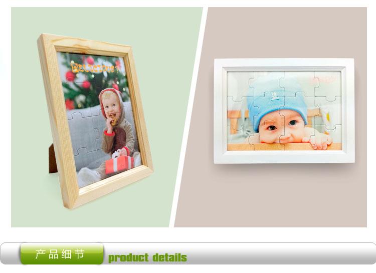 8x10英寸大号照片拼图 双面不同设计 竖式图片